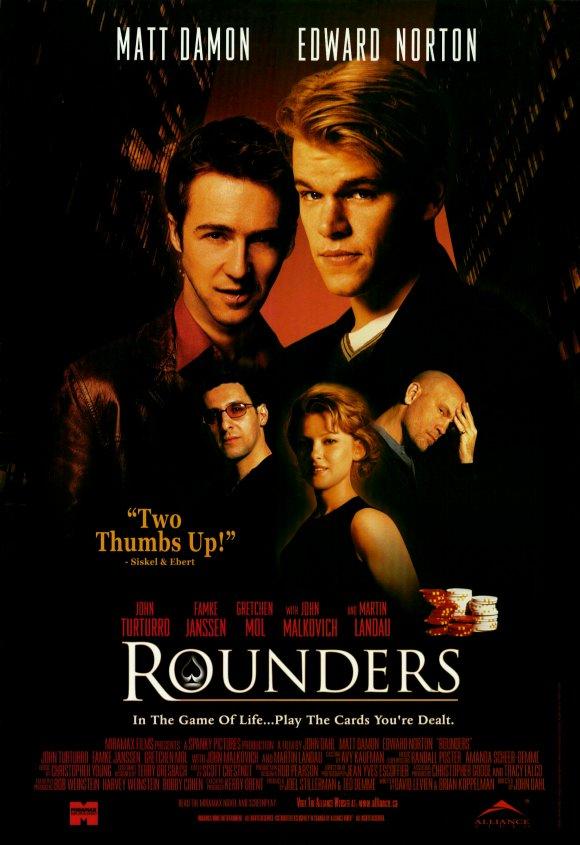 შულერები (ქართულად) - Rounders / Шулера (1998)
